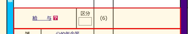 f:id:YOSHIO1010:20190302013639p:plain