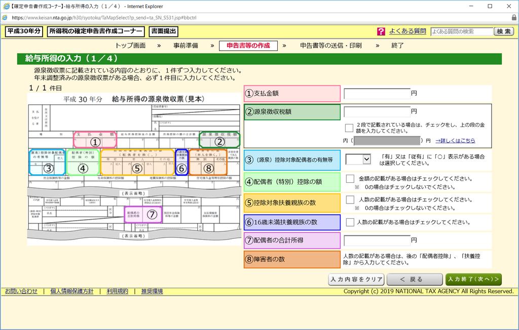 f:id:YOSHIO1010:20190302013831p:plain