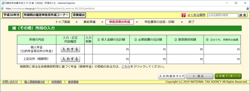 f:id:YOSHIO1010:20190302015014p:plain