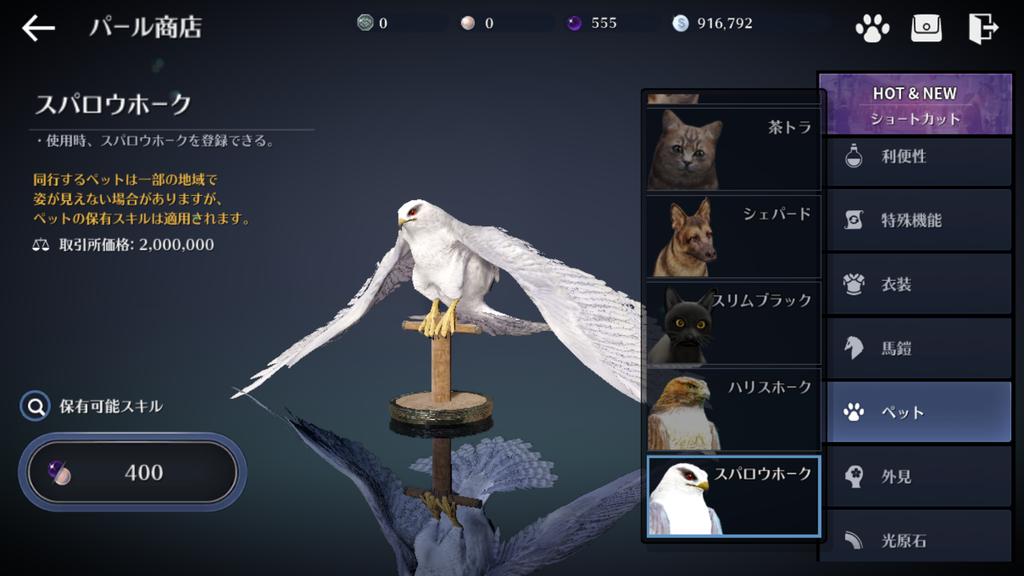 f:id:YOSHIO1010:20190306012208p:plain