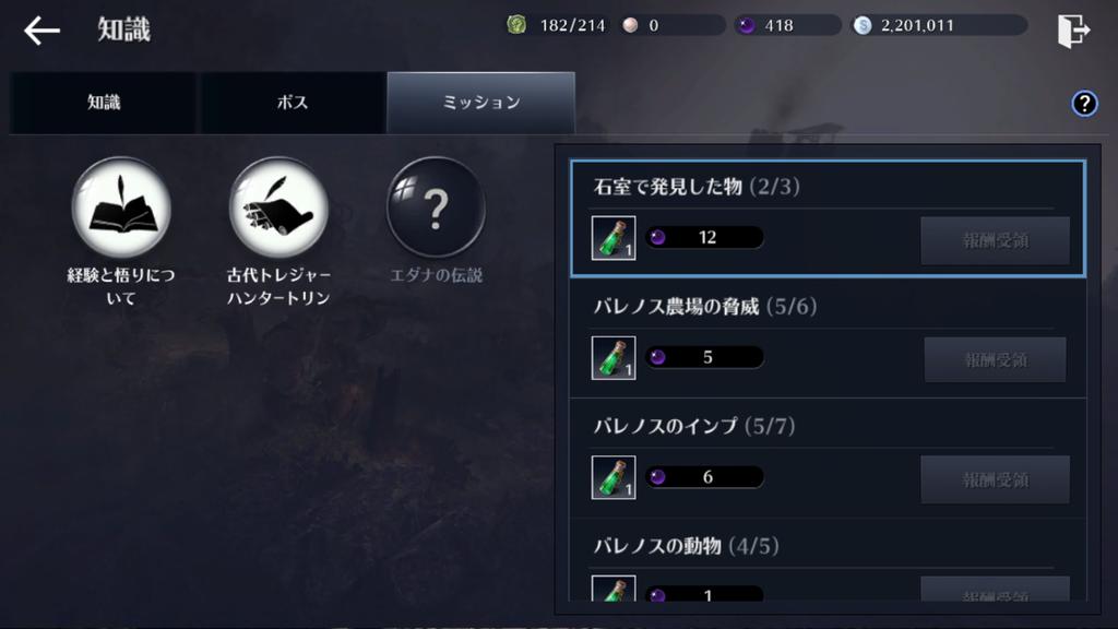 f:id:YOSHIO1010:20190306012512p:plain