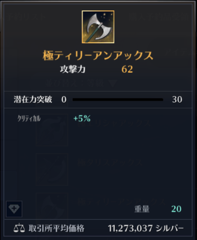 f:id:YOSHIO1010:20190315024437p:plain