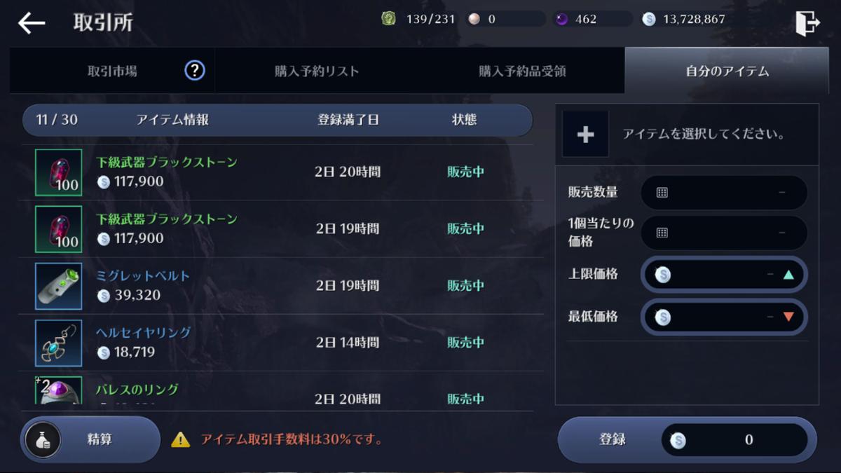 f:id:YOSHIO1010:20190315024619p:plain