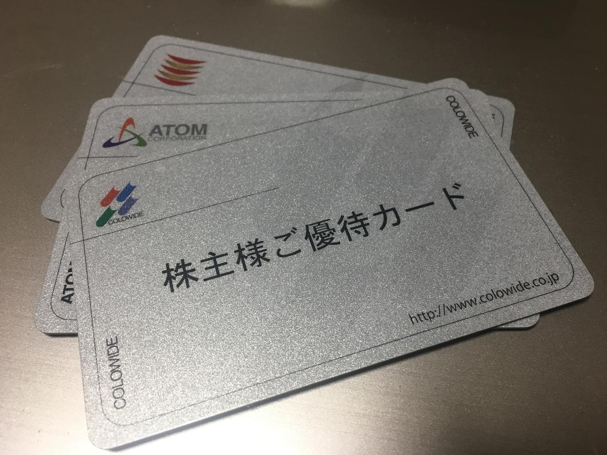 f:id:YOSHIO1010:20190318014337j:plain
