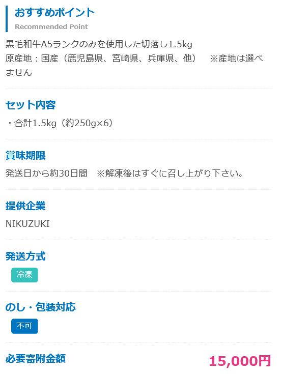 f:id:YOSHIO1010:20190319232527p:plain