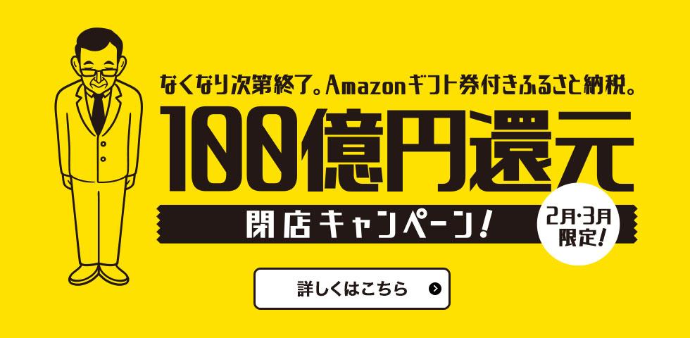 f:id:YOSHIO1010:20190320002116j:plain