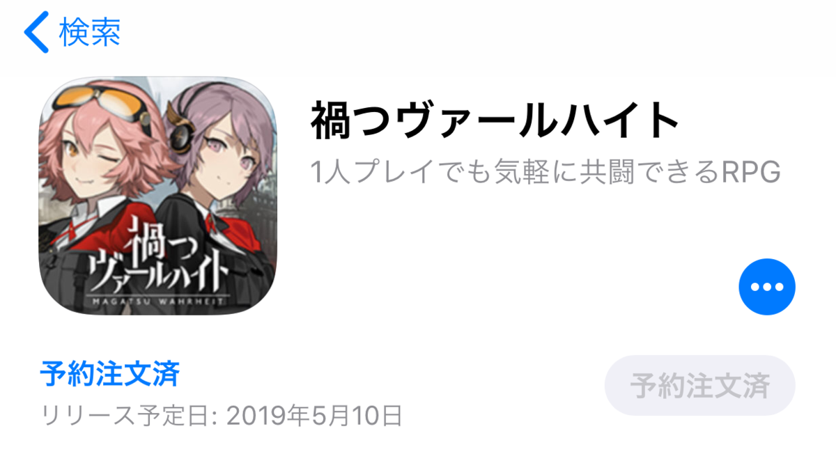f:id:YOSHIO1010:20190321183843p:plain