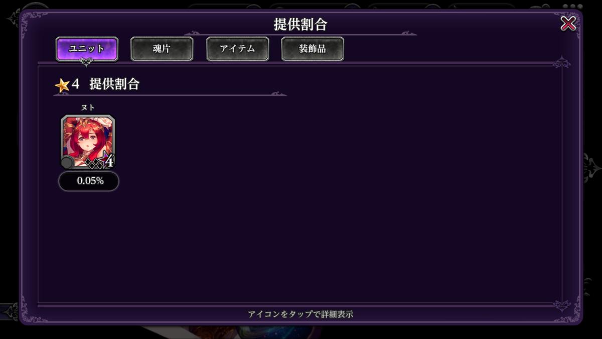 f:id:YOSHIO1010:20190403014049p:plain