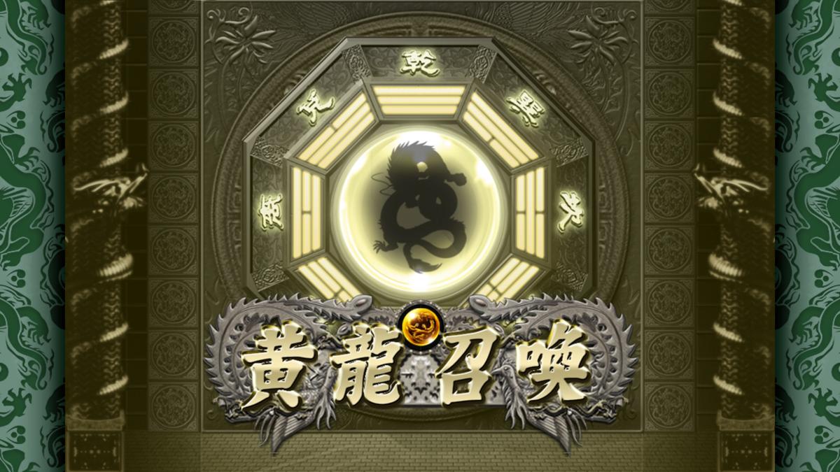 f:id:YOSHIO1010:20190404172435p:plain