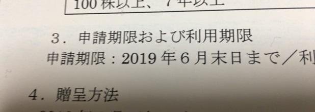 f:id:YOSHIO1010:20190417030335j:plain