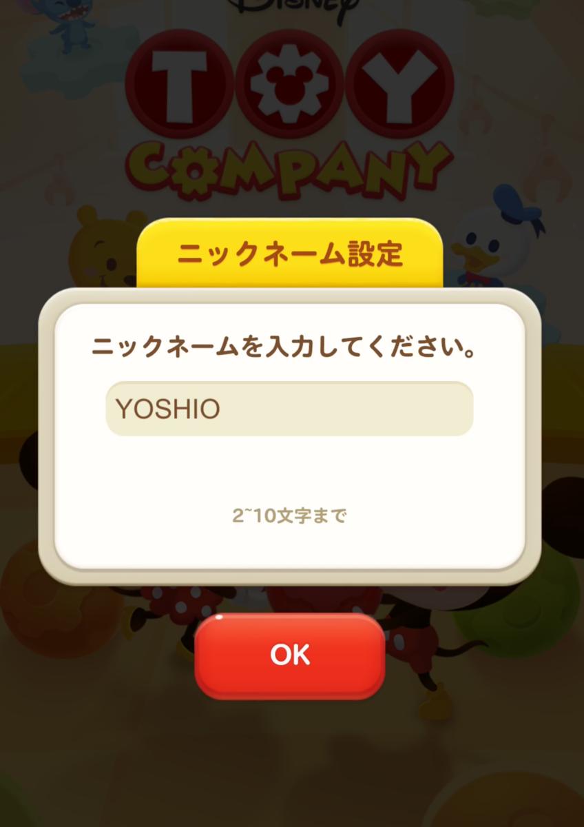f:id:YOSHIO1010:20190418030051p:plain