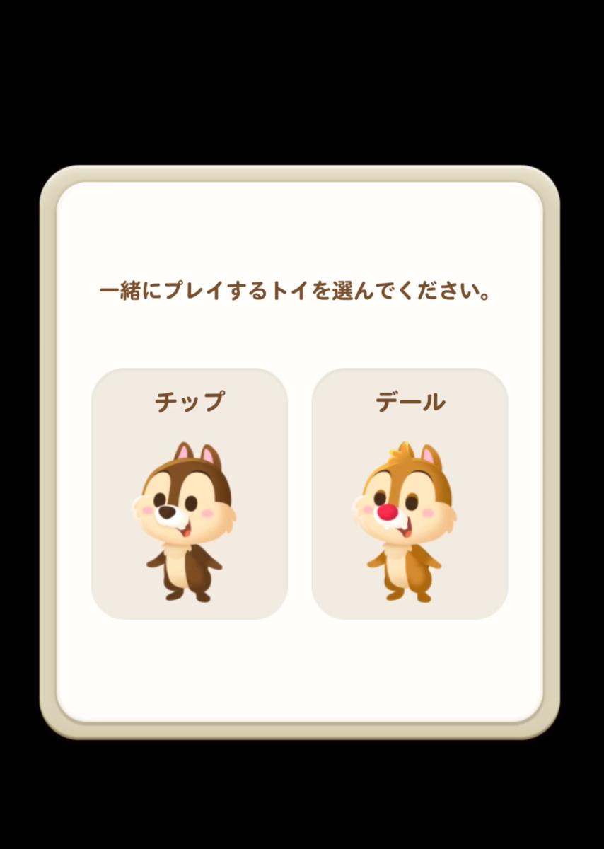 f:id:YOSHIO1010:20190418030153p:plain