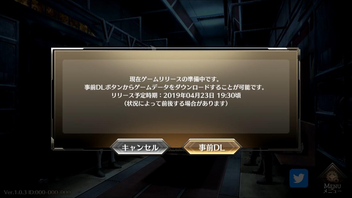 f:id:YOSHIO1010:20190422023343p:plain