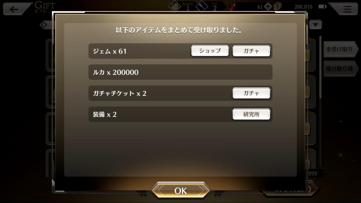 f:id:YOSHIO1010:20190424121113p:plain