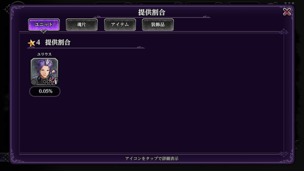 f:id:YOSHIO1010:20190510223638p:plain