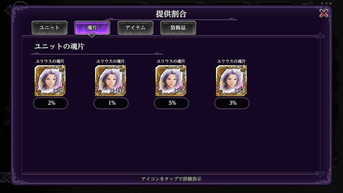 f:id:YOSHIO1010:20190510223649p:plain