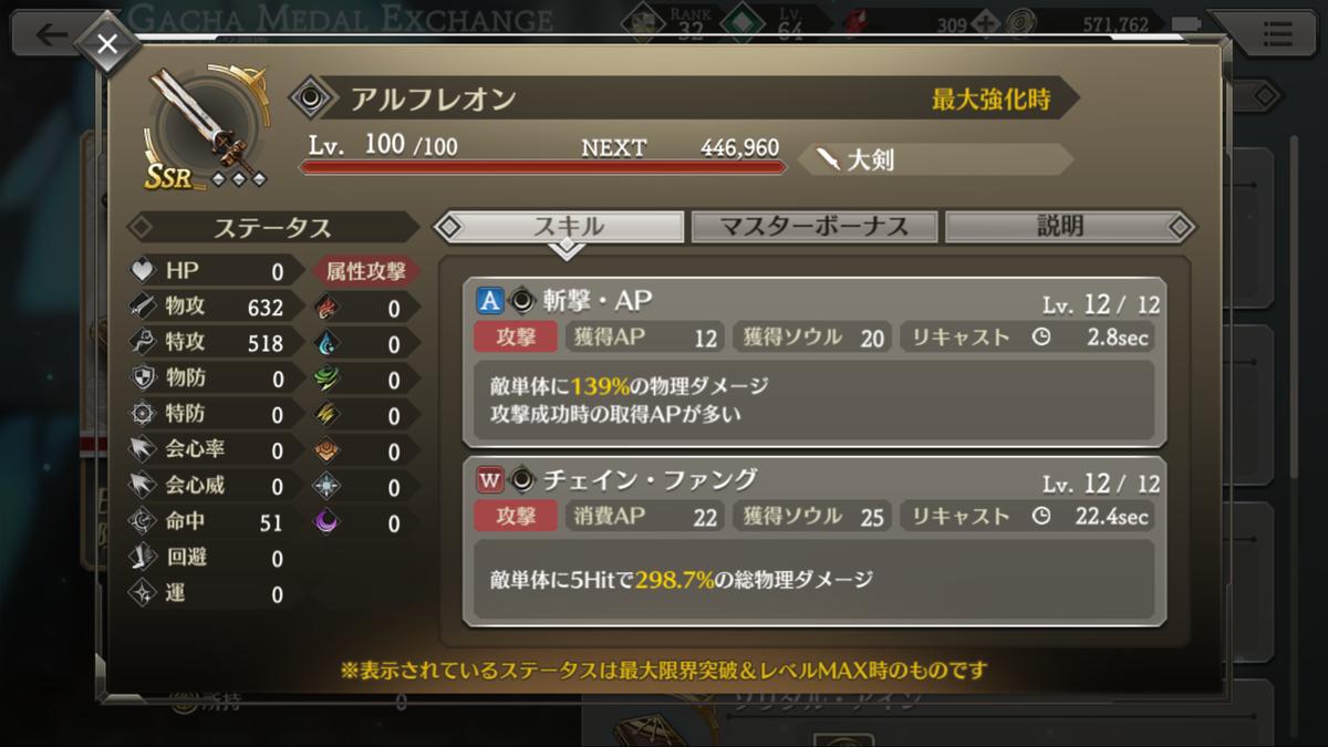 f:id:YOSHIO1010:20190520003740p:plain