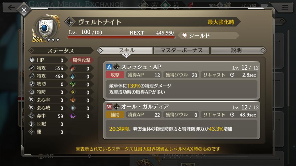 f:id:YOSHIO1010:20190520010655p:plain