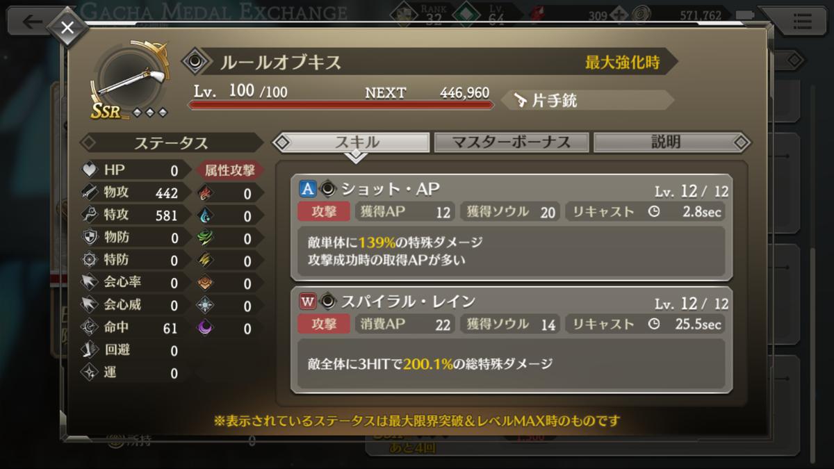 f:id:YOSHIO1010:20190520012614p:plain