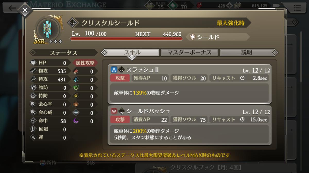 f:id:YOSHIO1010:20190526233349p:plain