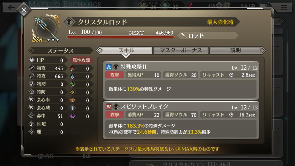 f:id:YOSHIO1010:20190526234710p:plain