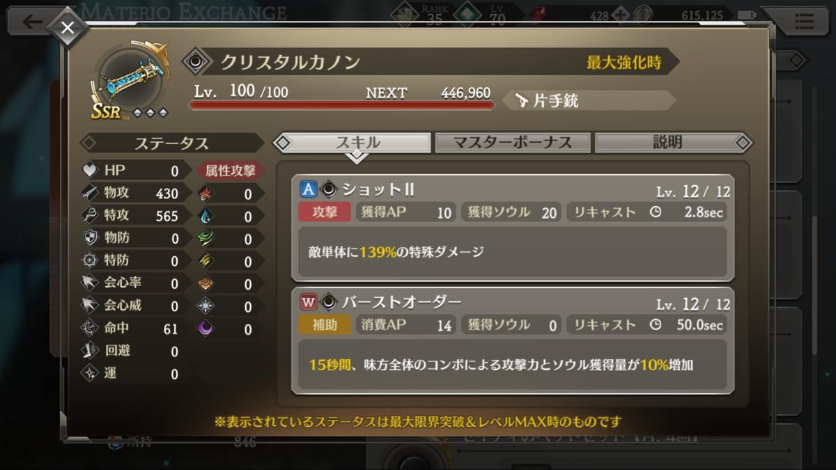 f:id:YOSHIO1010:20190527000007p:plain