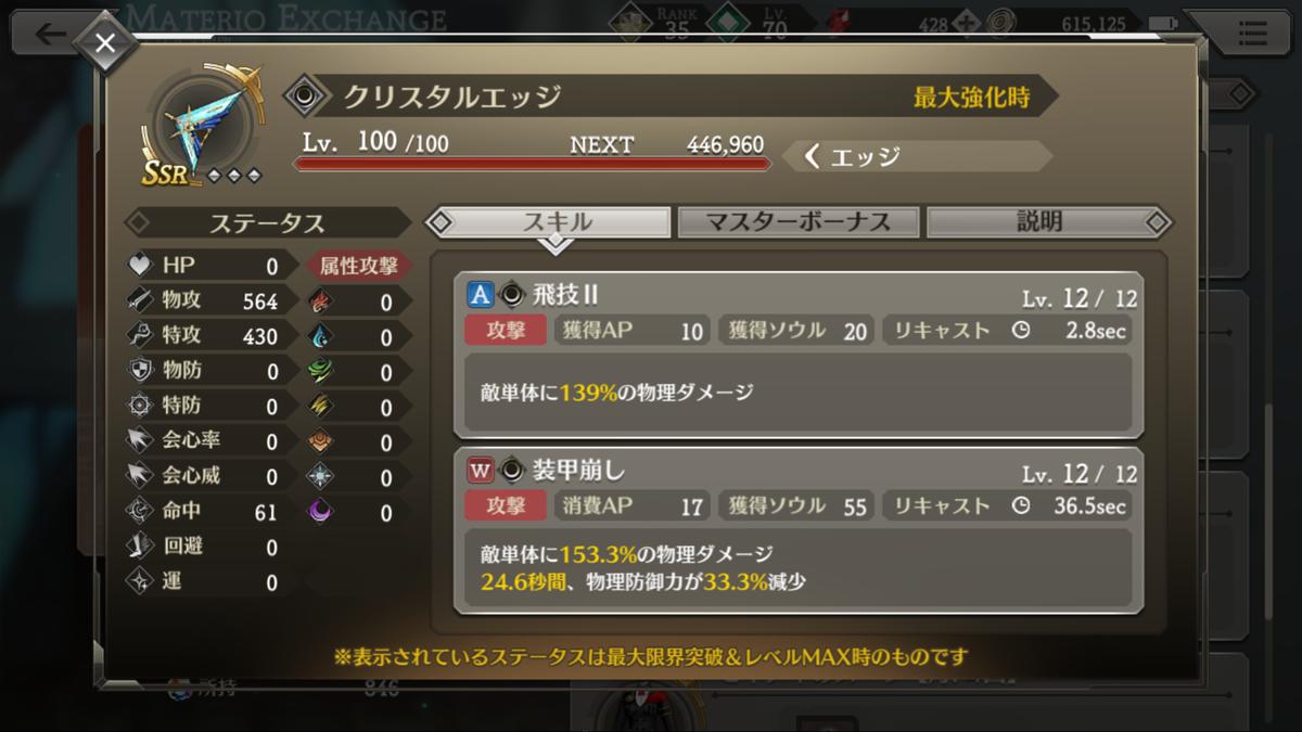 f:id:YOSHIO1010:20190527000933p:plain