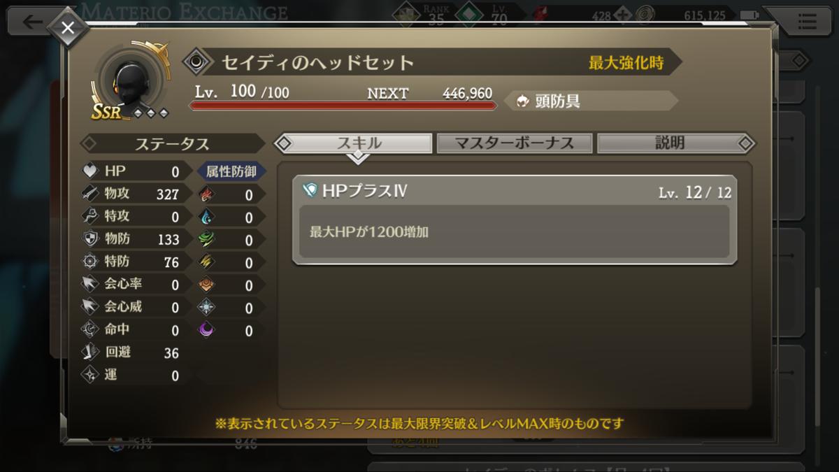 f:id:YOSHIO1010:20190527002514p:plain