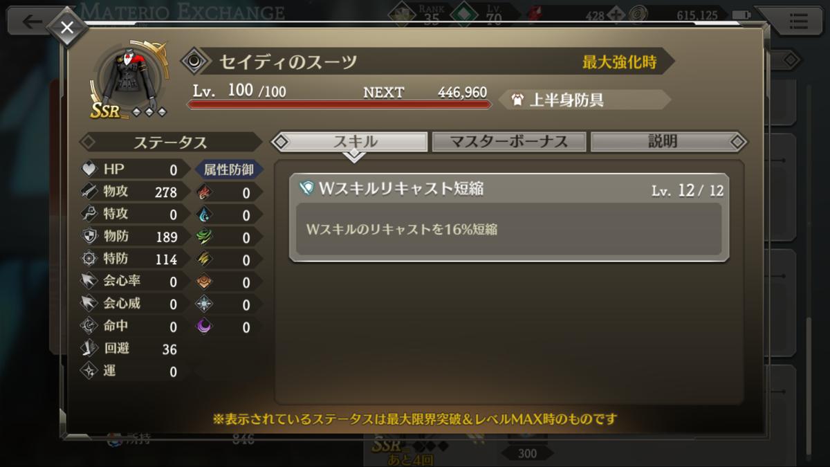 f:id:YOSHIO1010:20190527003741p:plain
