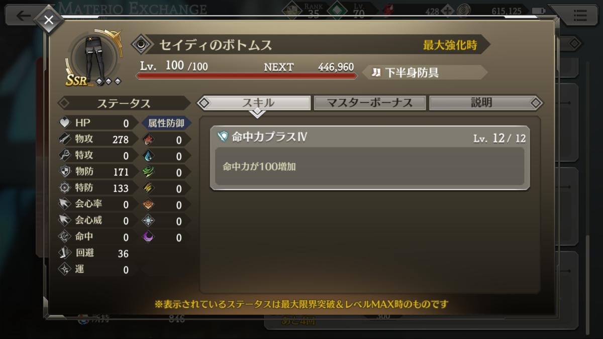 f:id:YOSHIO1010:20190527005141p:plain