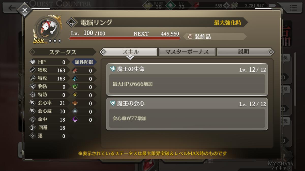 f:id:YOSHIO1010:20190530015032p:plain