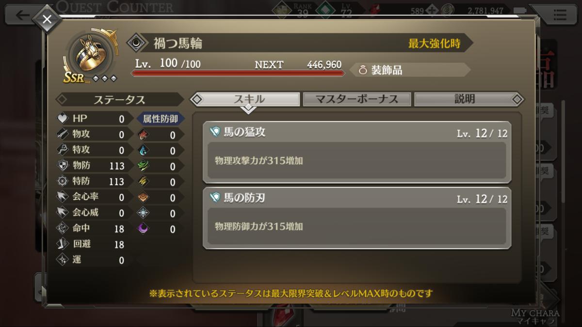 f:id:YOSHIO1010:20190530020355p:plain