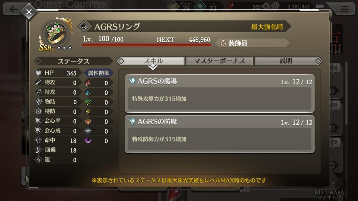 f:id:YOSHIO1010:20190530020756p:plain