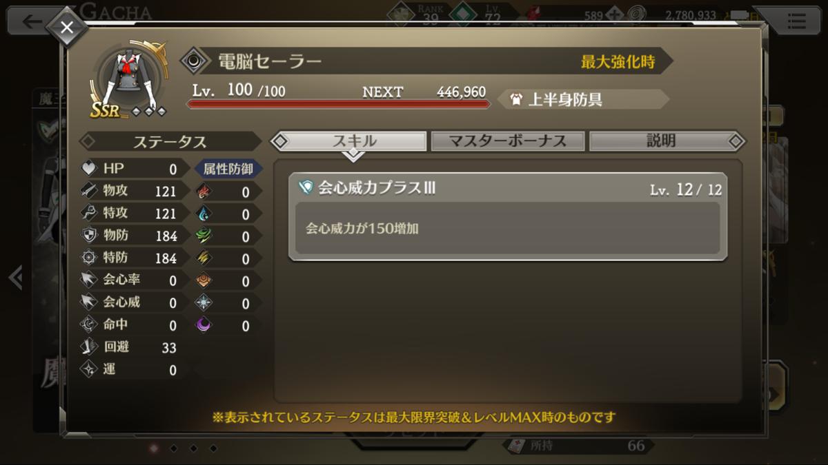 f:id:YOSHIO1010:20190530023345p:plain