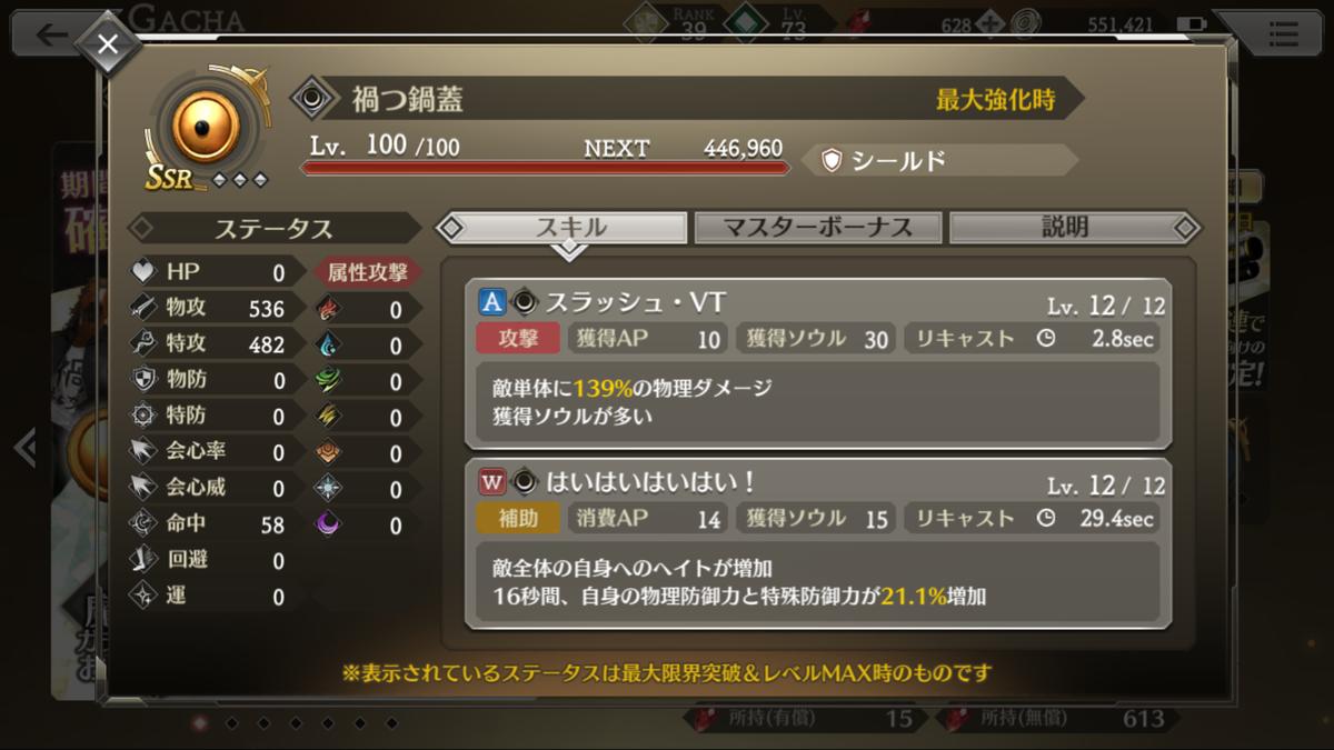 f:id:YOSHIO1010:20190530201208p:plain
