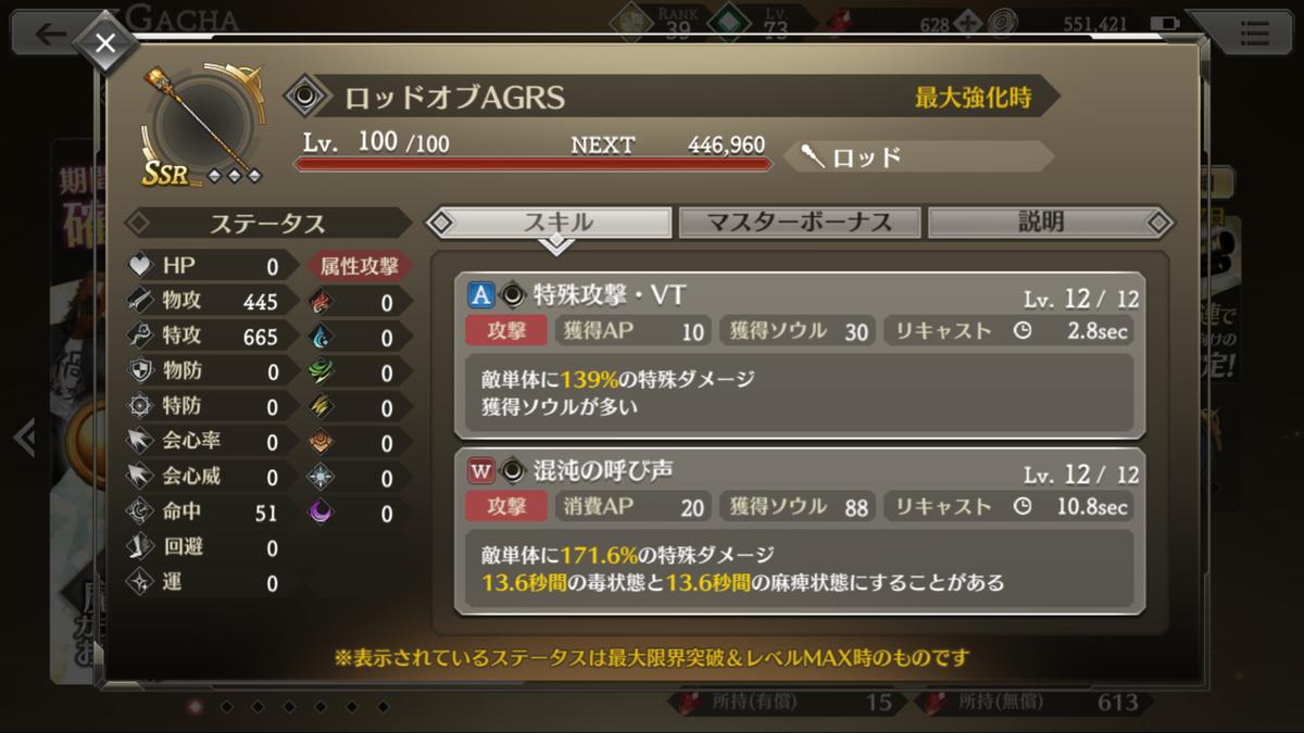 f:id:YOSHIO1010:20190530201226p:plain