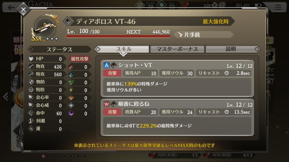 f:id:YOSHIO1010:20190530201305p:plain