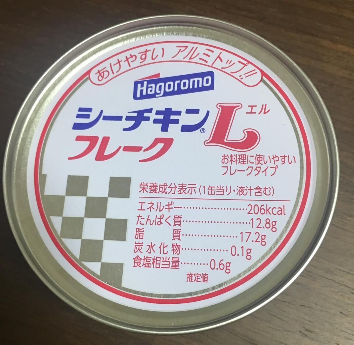 f:id:YOSHIO1010:20190530202303j:plain