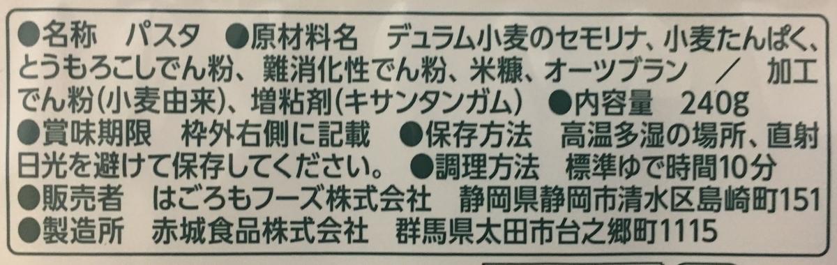 f:id:YOSHIO1010:20190603022404j:plain