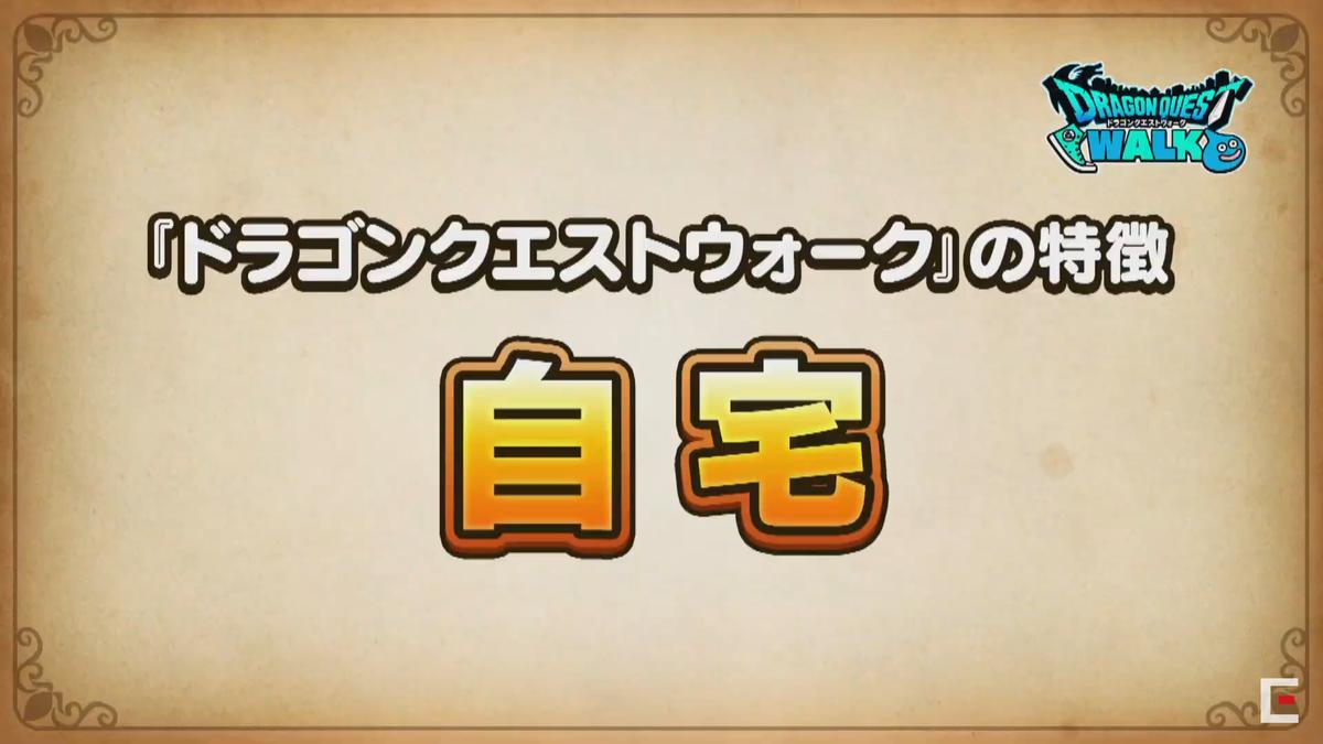 f:id:YOSHIO1010:20190604004056p:plain