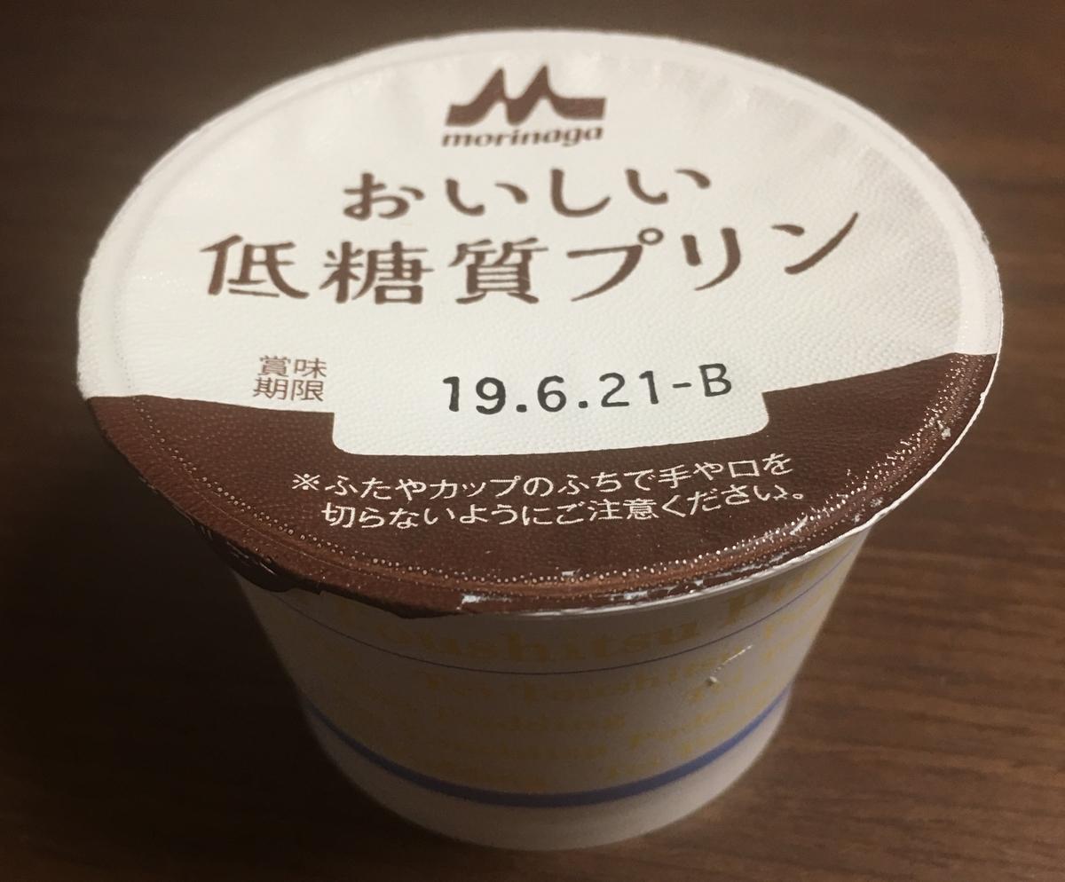f:id:YOSHIO1010:20190608021953j:plain