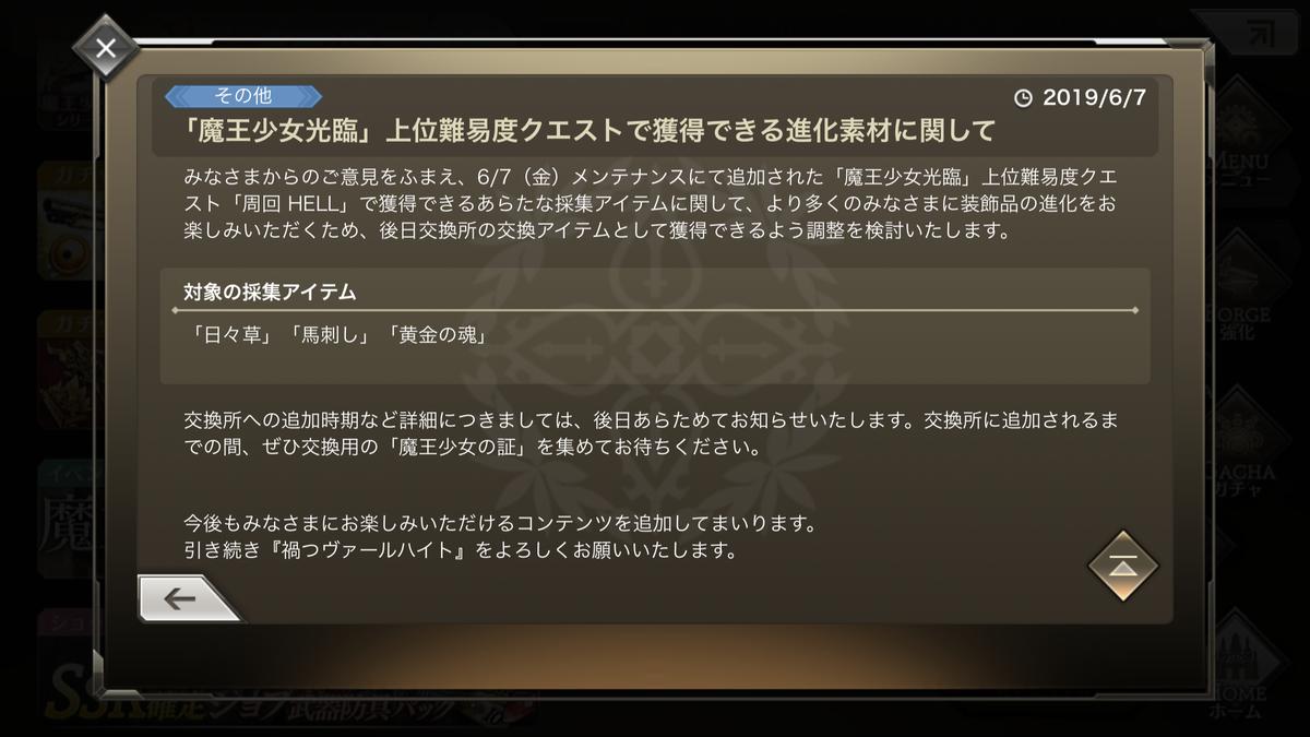 f:id:YOSHIO1010:20190609182903p:plain