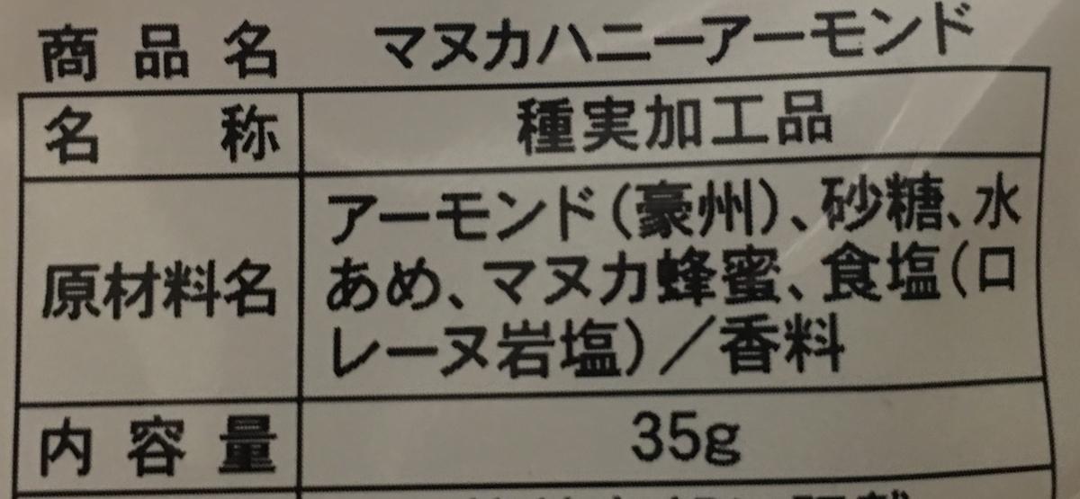 f:id:YOSHIO1010:20190612013156j:plain