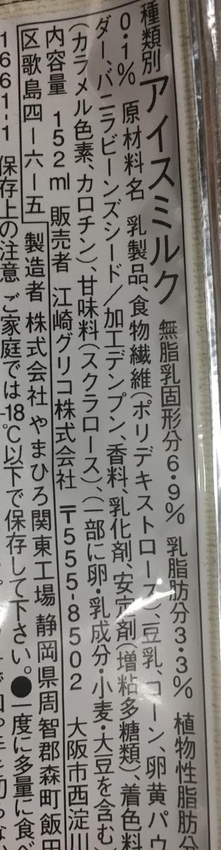 f:id:YOSHIO1010:20190617040456j:plain