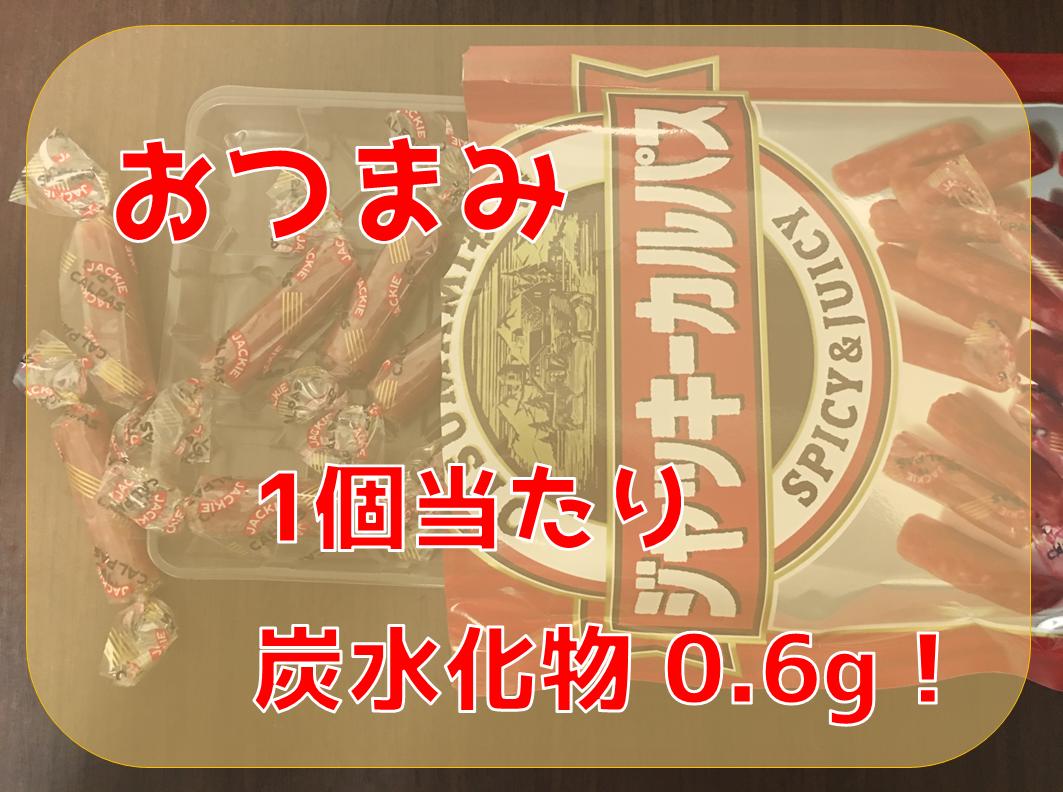 f:id:YOSHIO1010:20190618010805p:plain