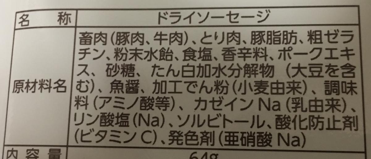 f:id:YOSHIO1010:20190618014331j:plain