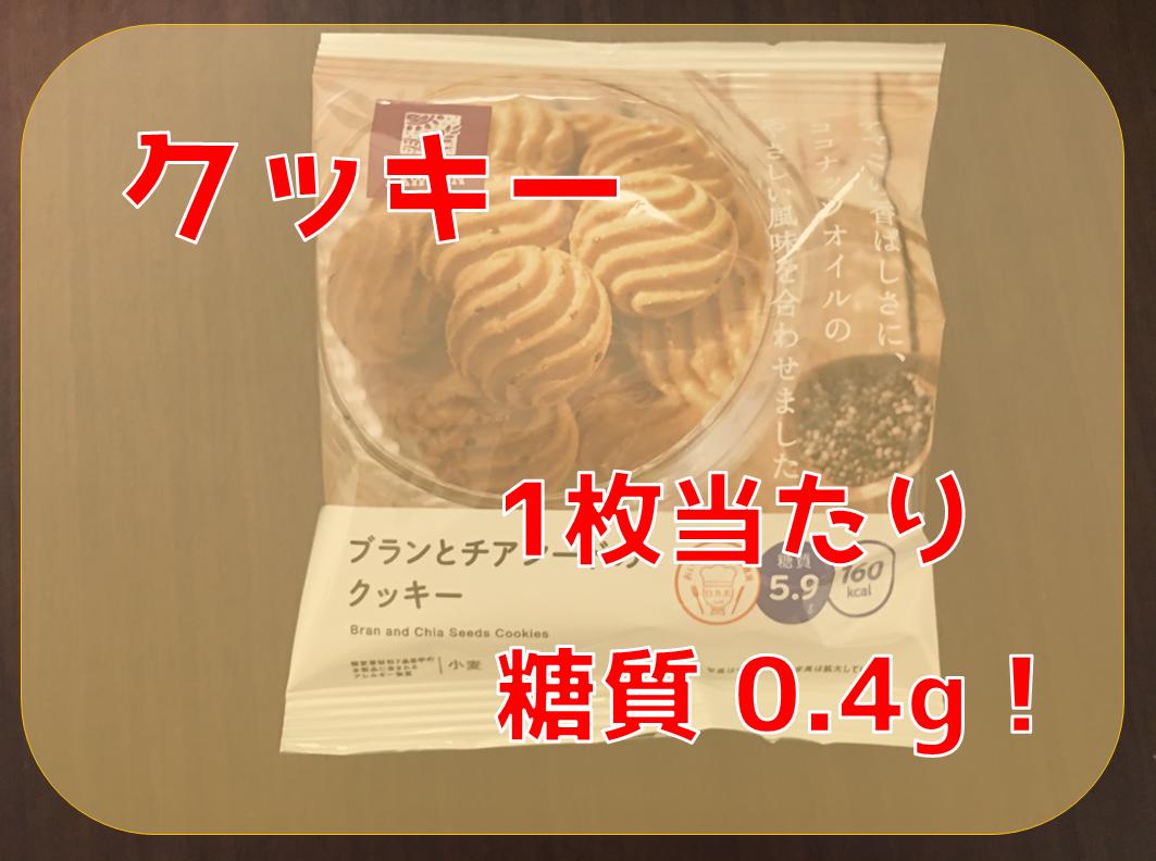 f:id:YOSHIO1010:20190618115421p:plain