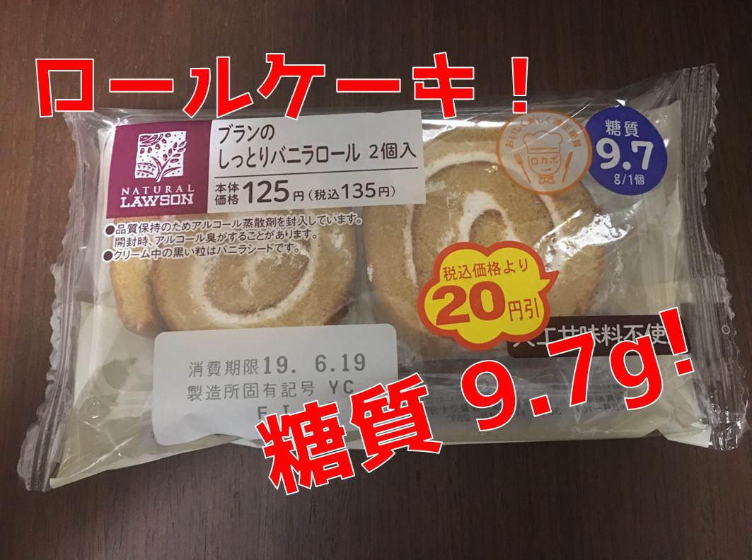 f:id:YOSHIO1010:20190620012804p:plain
