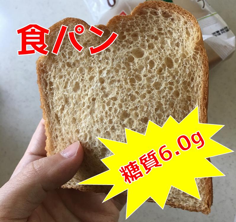 f:id:YOSHIO1010:20190620231517p:plain