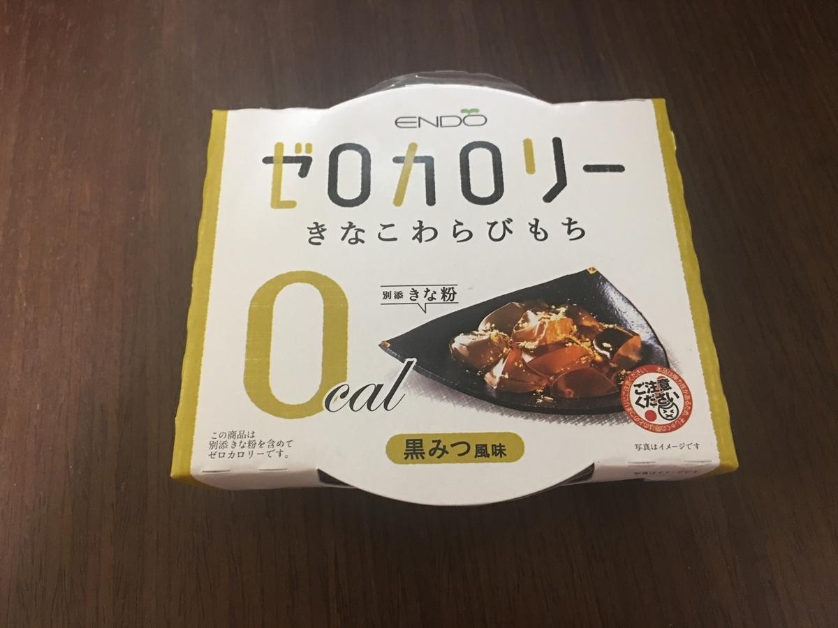 f:id:YOSHIO1010:20190624000447j:plain
